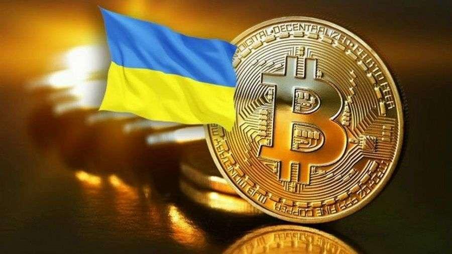 "In Ukraine, a VAU was created - the public union ""Virtual Assets of Ukraine."""