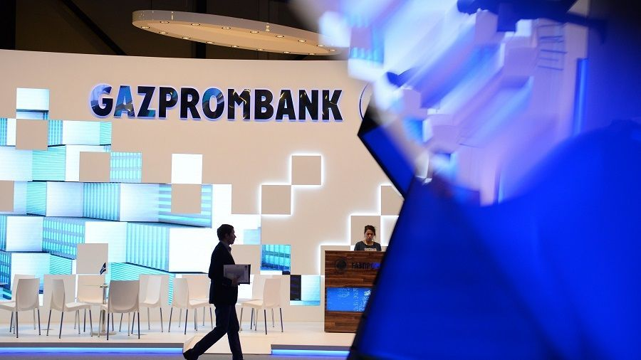 The Swiss subsidiary of Gazprombank received a license to store cryptocurrencies.