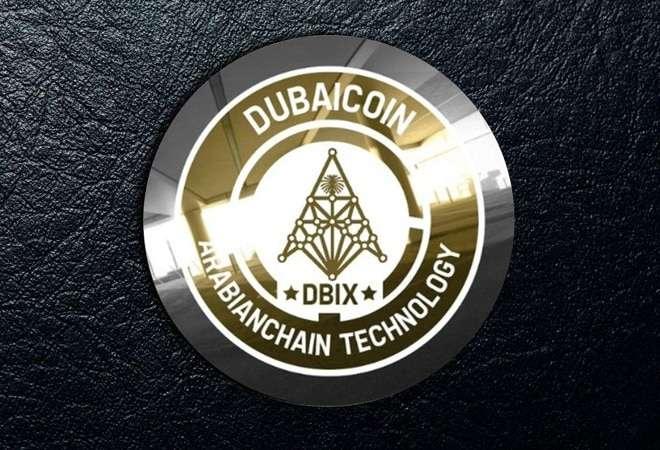 Dubai administration reports fraudulent Dubai Coin project
